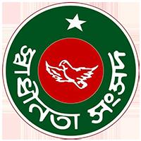 Shadhinota-Sangsad-Logo