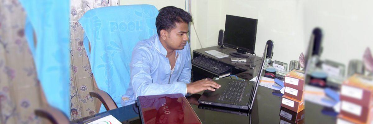 Al Faisal, Banasree Office